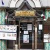 埼玉でカオソーイが食べたい!人気のタイ料理屋に行ってきた!【ディージャイ】