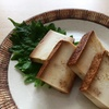 【熊本の郷土料理】「豆腐の味噌漬け」はねっちりしていてうまかった!