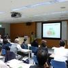 第57回中国四国地区大学図書館研究集会を開催しました