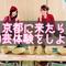 京都観光するなら陶芸体験がオススメ!流れや様子を写真付でレビュー