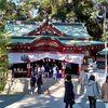 熱海の人気を取り戻す!静岡県熱海市【來宮神社】は誘客力に極振りしていました!