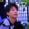 """竹内涼真さん """" 1位 """" 才能アリアリ!100点満点『プレバト!!』"""
