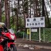 龍泉洞青少年旅行村キャンプ場いこうぜ!!