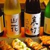 【オススメ5店】軽井沢(長野)にある串焼きが人気のお店