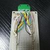 OV2640をESP32-DevKitCに繋いで写真を撮ってみた その1