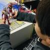 小学生になった息子の「進化するおうち特撮」を見てほしい。