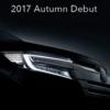 ステップワゴン マイナーチェンジはいつ?2017年9月!最強のミニバン決定