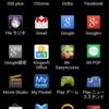 無駄なアプリが入っていない!Blade Vec 4Gの初期アプリはこれです