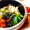 【ランチ】大山でおいしい韓国料理を食べたいなら「賢明」