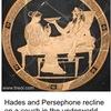 ペルセポネー4 ハーデースによるペルセポネーの略奪は,ペルセポネーに冥界と地上では全く異なる神としての役割を与えます.冥界でのペルセポネーは,もちろん冥王ハーデースの妃.地上では,豊穣・大地の神デーメーテールの娘コレーとして春・季節・植物(芽吹き/花)の神.ペルセポネーは,二つめの春と植物の女神の役割を果たしつつ,永遠の生命を象徴する女神にもなっていました.にわか仕立てでギリシャ神話を学ぼうとしても,彼女の全貌がつかめませんが,魅力がぎっしり詰まった女神であることだけは確か.
