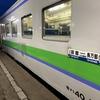 【青春18きっぷ】JRに乗って日本縦断してみたin2021 4日目(青森→函館→札幌)