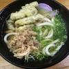 JR博多駅ホームで食べられるうどん屋「博多駅かしわうどん」