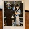 藤木愛|アキシブProject 146本目LIVE(2020/07/11)