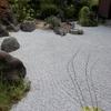 和庭の「ガーデンリフォーム」敦賀市内で。