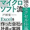 一職員の日常的に活用する書籍10冊