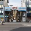 【商店街】円頓寺商店街(名古屋市西区)~七夕まつり準備中~