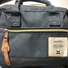 【修正あり】本日の戦利品!! 新しいanelloのバッグを購入!!