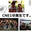 【お知らせ】11/3(祝)フィリピン留学フェア2016に参加します!