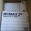 パソコン、WiMAXが到着。ついに、我が家もネットが開通した(やっと)