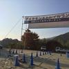 ダイヤモンドトレイルラン 2016 完走の記録