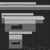 【UE4】Procedural MIDIでMIDIファイルを元にオブジェクトを生成する