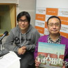 松任谷正隆のラジカントロプス2.0(ラジオ日本)「夜の旅人」全曲