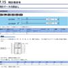 【中級編】PLC(シーケンサ)の時計(時刻)データ読み書き