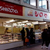 """弾丸ツアー""""福岡""""(小倉)でお持ち帰りしたパンが simple is bestでビックリしました!!"""