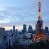 プリンスクラブの無料宿泊券を利用して、ザ・プリンス パークタワー東京に宿泊してきました