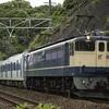 甲種輸送 都営三田線6500形とシキ
