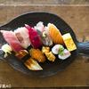 魚を食べると喘息を予防?