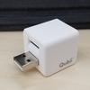 【iPhone 11】充電しながら写真をバックアップできるQubiiは優れもの