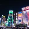 【新橋 居酒屋】安い!コスパ◎せんべろや食べ飲み放題など幅広く紹介!