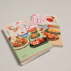 おいしい食堂のお弁当をテイクアウトできる本「作ってあげたい小江戸ごはん①②」 #感想 #読了 ( @watage_bunko さん)
