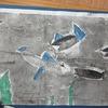 3年生:図工 紙版画完成