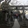 【神奈川】生田にある五反田神社で初詣します【NHKにようこそ!】