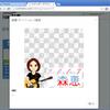 アイコン秘書・勝手に応援団・森恵 さんのアイコンデコを作成しました。