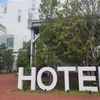 HOTEL MARINOA RESORT FUKUOKA (ホテルマリノアリゾート福岡)