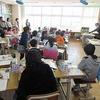 授業参観④ 3年生 理科、国語、社会