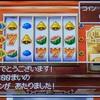 【ドラクエ5DS版攻略その6】最初のカジノ場で100万メダル狙った結果...(^^;