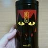 【猫好きホイホイ】尾道紅茶の缶が可愛すぎる!!
