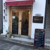 「チーズカフェ アルピンヌ」でランチ