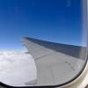 JAL国内線はついに機内Wi-Fi完全無料化へ。「ずっとWi-Fi無料宣言!」