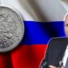 今日のプーチンさん16 仮想ルーブルは通用するか?