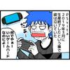 【生産終了】PS Vitaオススメソフト5選【ビッグヒット作には恵まれなかったけどまだまだ現役】