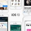 iOS10.1.1脱獄(JB)が近づいた!?Luca氏よりExploitを数時間以内にリリースへ