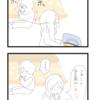 久しぶりの登園、はじめての仮病【漫画】
