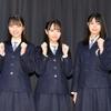 STU48、ロンブー淳とタメ口で仲良し!? 瀬戸内の大先輩と東京を街ブラ