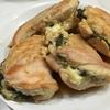 鶏ムネ肉の大葉チーズ焼き