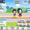 イベント「ススメ! シンデレラロード」開始! また、小日向美穂ちゃんのソロ2曲目追加です!